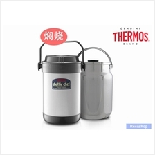 Thermos 2.00L Personal Shuttle Chef w/ 1.50L Inner Pot