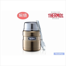 Thermos 470ml Stainless King Food Jar with Spoon (Gold)
