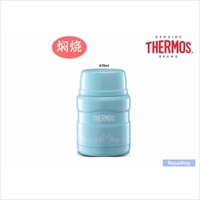 Thermos 470ml S/Steel Kings Food Jar W/Spoon (Mint)