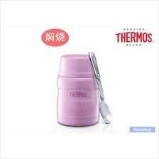 Thermos 470ml S/Steel Kings Food Jar W/Spoon (Peach)