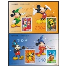 Taiwan 2005 Sp.479 DISNEY Mickey Mouse stamp SS MNH