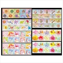 Taiwan Personalized Greetings Stamp MNH