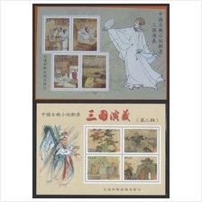 Taiwan 2000 The Romance of the Three Kingdoms stamp SS MNH