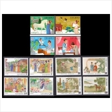 Taiwan Chinese Classical Poetry stamps 4v MNH