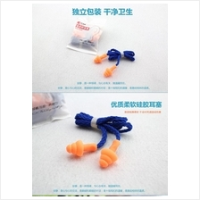 542427586369  10, 20, 30 sets ear plugs