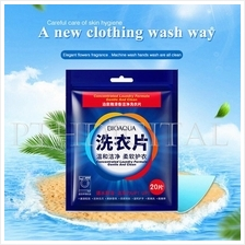 Paper price harga in malaysia kertas bioaqua fragrance cleansing concentrated laundry tablets paper powder malvernweather Image collections