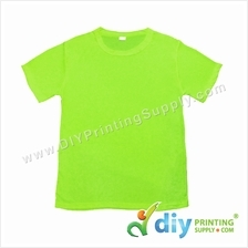 Dryfit Tee (Round Neck) (Full Green) (L) (160gsm)