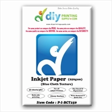 Inkjet Paper 250g (Blue Cloth Texture) (50 sheets/pkt)