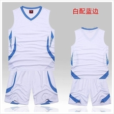 Basketball Jersey BASC016 (Top + Pant)