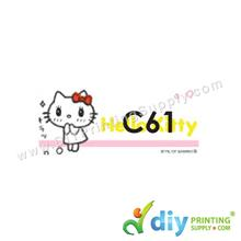 Name Sticker (Medium) (4,000pcs) (20m) [Hello Kitty]