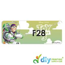 Name Sticker (Large) (2,100pcs) (20m) [Toy Story]