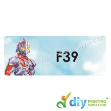Name Sticker (Large) (500pcs) (5m) [Ultraman]