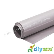 PU Vinyl Transfer Film (Grey) (1m x 50cm)