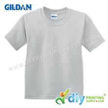 Gildan Cotton Tee (Round Neck) (Grey) (XL) (180gsm)