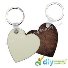 Wooden Keychain (Love) (48 x 50mm)