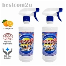 Korea THE SSENS Magic Foam Spray Cleaner Orange 500ml (Twin Pack)