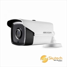 HIK 2MP HD1080P EXIR Bullet Camera (DS2CE16D1T-IT3)