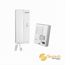 Kocom (1 to 1) Door Phone System (Intercom) (KDP-601AM)