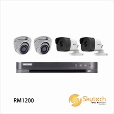 HIK 1080P 4 CHANNEL K1 PACKAGE