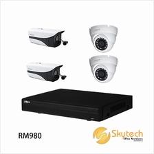 DAHUA 1080P 4 CHANNEL HD-CVI 1220 PACKAGE