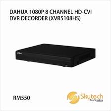 DAHUA 1080P 8 CHANNEL HD-CVI DVR DECORDER (XVR5108HS)