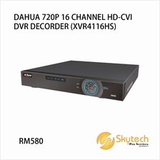 DAHUA 720P 16 CHANNEL HD-CVI DVR DECORDER (XVR4116HS)