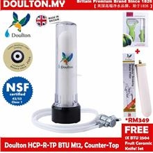 Doulton HCP-R-TP Biotect Ultra, Healthy Minerals Water Filters System)