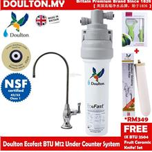 Doulton EcoFast Biotect Ultra, Healthy Minerals Water Filters System)