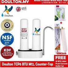 Doulton TCP6 KDF Biotect Ultra 6 layers Healthy Minerals Water Filters)