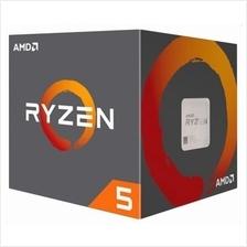 AMD RYZEN 5 2400G 3.6GHZ SOCKET AM4 PROCESSOR (YD2400C5FBB)