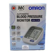 Omron HEM 7130 Automatic Blood Pressure Monitor (Deluxe) (5 years warr