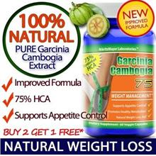 Buy 2 Free 1 Garcinia Cambogia 75% Slimming diet Weight loss