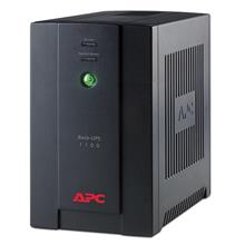 APC Battery Backup 1100va
