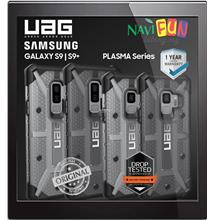 ★ Urban Armor Gear UAG Plasma Cases Samsung S9 / S9+ Plus