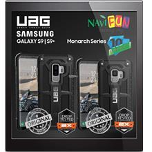 ★ Urban Armor Gear UAG Monarch Case Samsung S9 / S9+ Plus