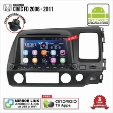 HONDA CIVIC FD 06-11 8' ANDROID Double Din GPS DVD Mirror Link Player