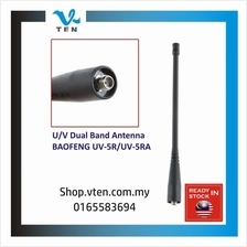 BAOFENG U/V Dual Band High Gain Performance Antenna For Walkie Talkie