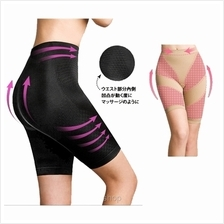 Bodyslim Japan 420D Seamless 3D Shaper Tummy and High Thigh Focused
