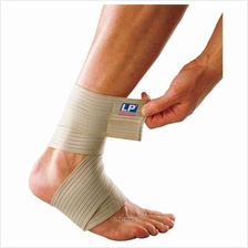 LP Support Ankle Wrap Beige - LP634