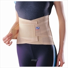 LP Support Lumbar Support with Stays Beige - LP916