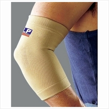 LP Support Elbow Support Beige - LP953