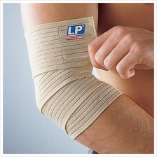 LP Support Elbow Wrap TAN - LP632