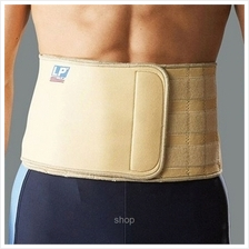 LP Support Magnetic Waist Support Beige - LP715