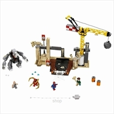 LEGO Super Heroes Rhino and Sandman Super Villain Team-up - 76037)
