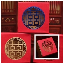 Chinese Wedding Gift Boxes 2 x Styles Red, Blue & Gold