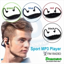 Outdoor Sports MP3 Music Player Headset Earphone FM Radio