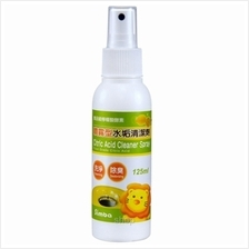 SIMBA Citric Pot Cleaner Spray - 2231)