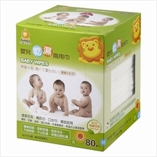SIMBA Baby Wipes 80 Sheets - 9931)