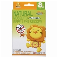 SIMBA Natural Mosquito Repellent Sticker (8pcs) - 9981