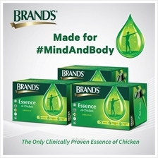 [3 Packs] BRAND'S® Essence of Chicken (3 x 6's) - 18 Bottles x 70g